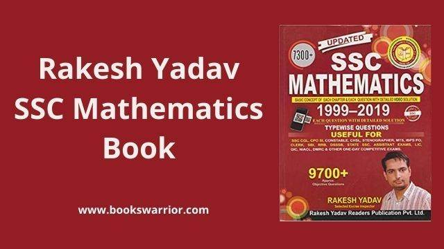 Rakesh yadav maths book pdf