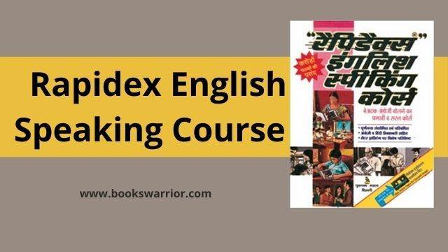 Rapidex english speaking course pdf
