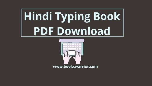 hindi typing book pdf