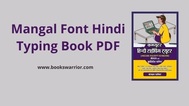 Mangal font hindi typing book pdf