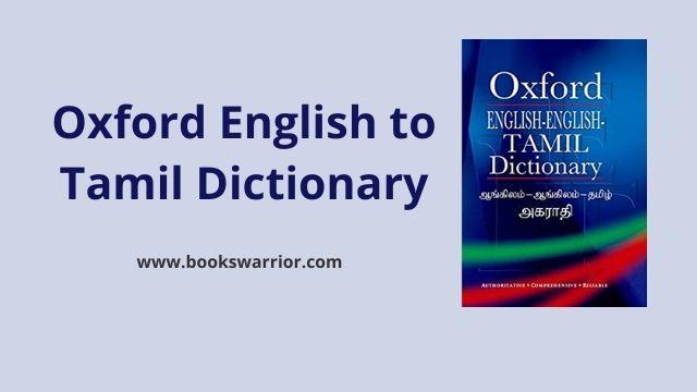 english to tamil dictionary pdf