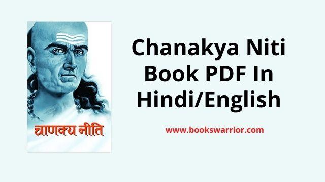 chanakya niti pdf