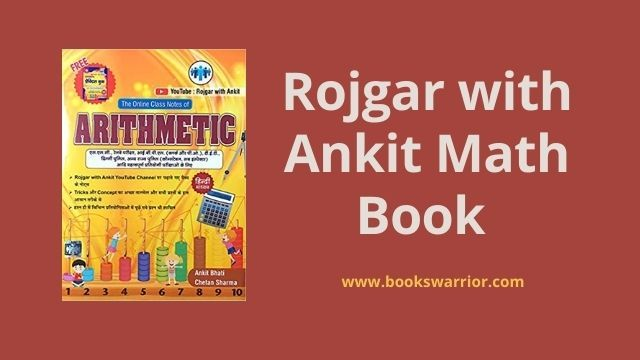 rojgar with ankit math book pdf